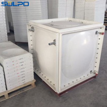 5000 ltr price smc sintex water tank / glass fiber reinforced plastic water tank