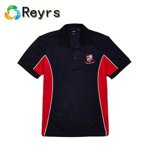 b96ee1213 Custom School Uniform Polo Shirt Wholesale, School Uniform Suppliers -  Alibaba