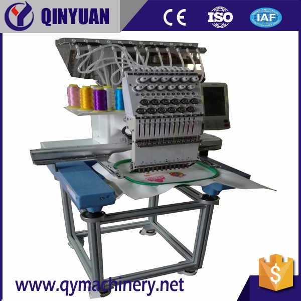 QY-1-CT single head embroidery commercial embroidery machine