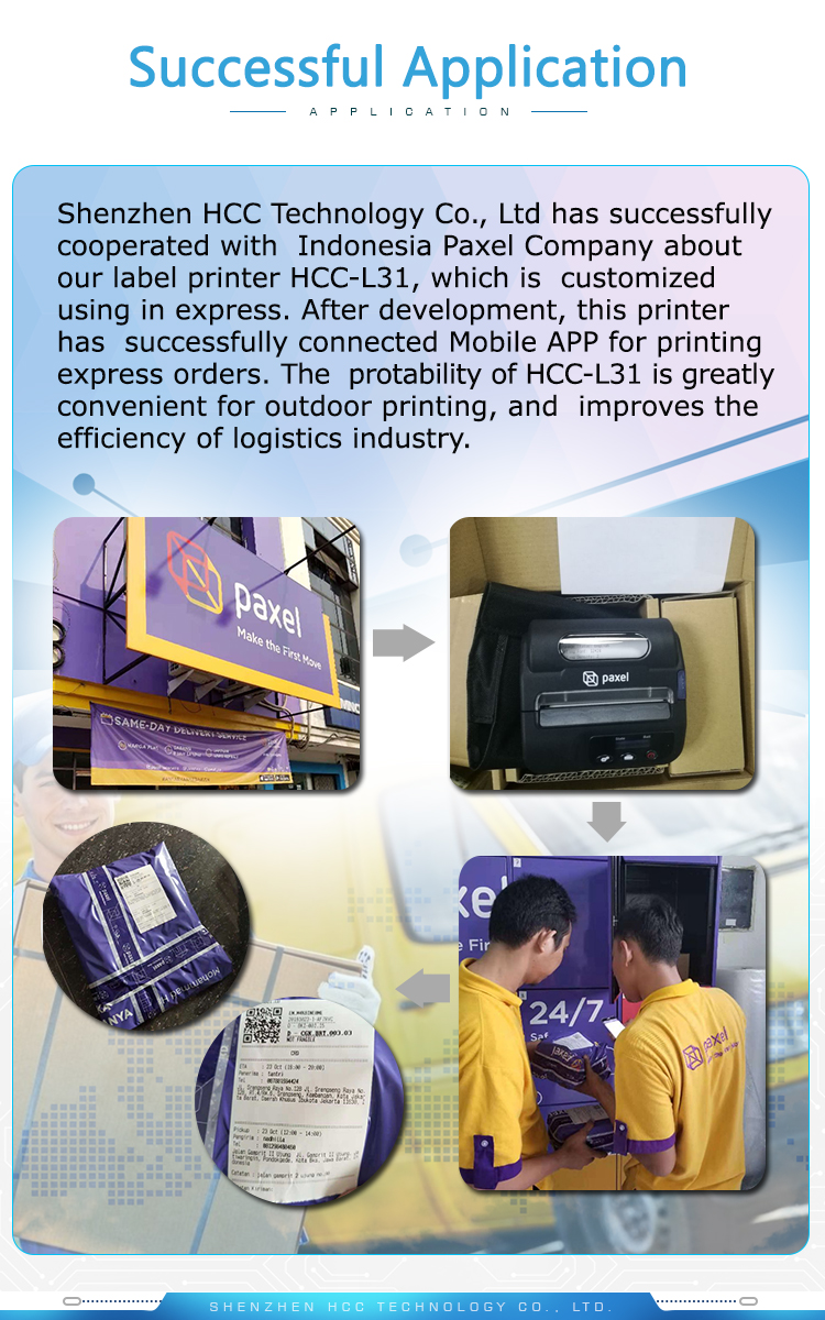 "Portable Pos Android BluetoothThermal Label Barcode Mobile Printer(3"") HCC-L31"