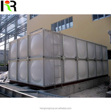 Flexible S.S FRP GRP SMC Water Storage Tank price