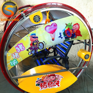 Children attractions small amusement park rides electric car rides for sale