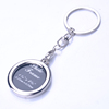 Wholesale Tyre Key chains/Best selling metal key chains