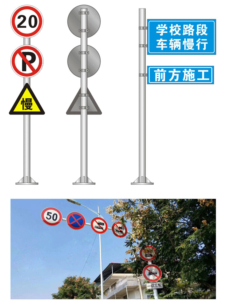 Printabale Ethiopia Road Reflective Board High Intensity Traffic Sign