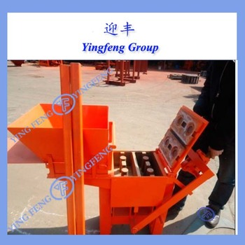 interlocking block machine