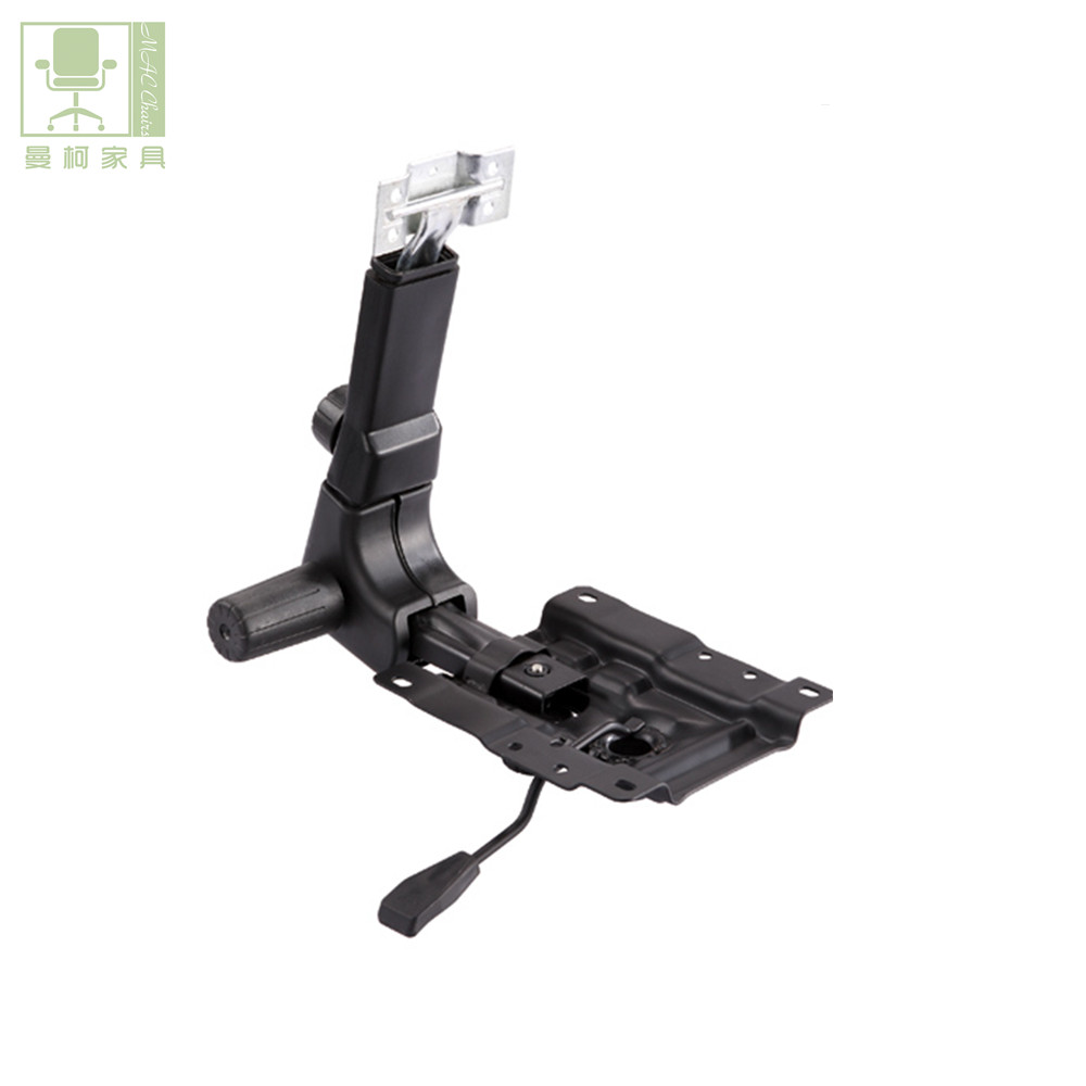 Adjustable Recliner Chair Mechanism Parts