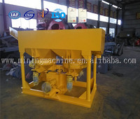 Jigger Machine , Gold Detecting Machine for Ore/Mining Concentration