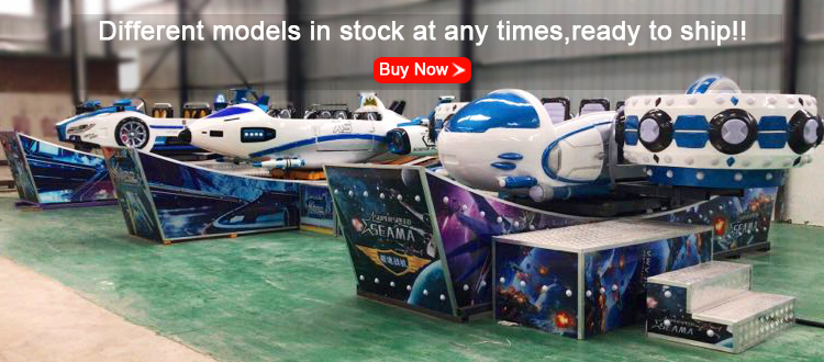 China Manufacturer Popular Electric Kids Amusement Park Ride Mini Flying Car