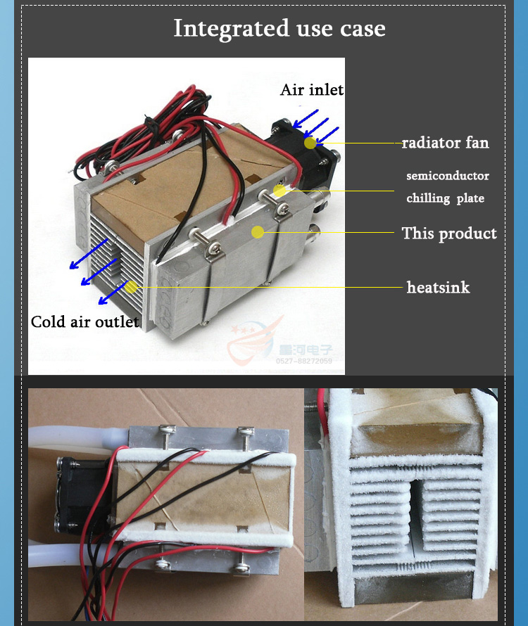 Smart Electronics~Aluminum Water Cooling double plane M type flow channel CPU 40 * 120 *12mm industrial water cooling system