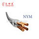 solid copper core PVC insulation and sheath NYM cable