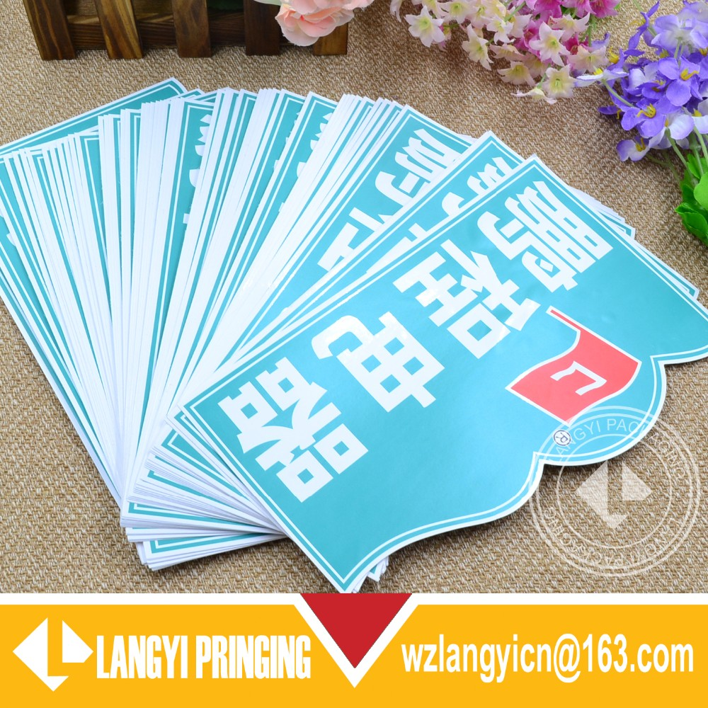 Best quality waterproof uv resistant custom individual die cut vinyl stickers lable