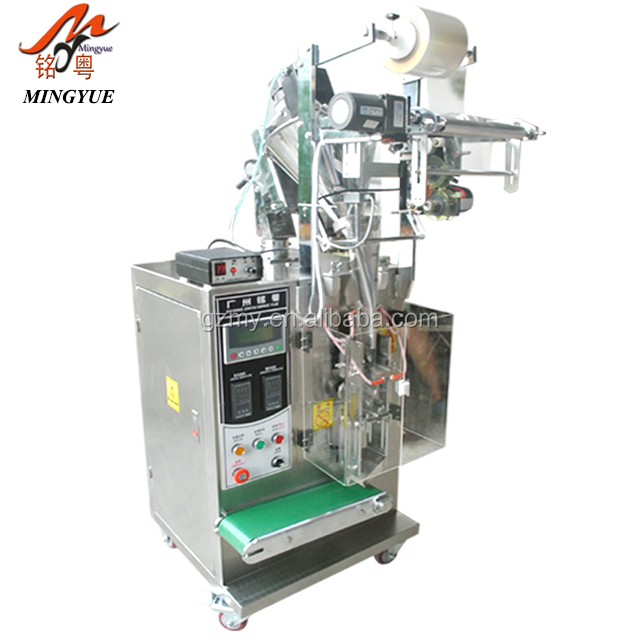 Automatic 3 side or 4 side sealing bag pearl powder packing machine low price