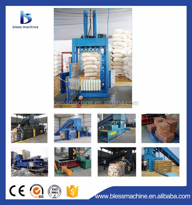 2018 cost-effective Vertical type carton compress baler machine with Alibaba trade assurance
