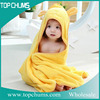Star products series great pure cotton baby bath kids hooded towel
