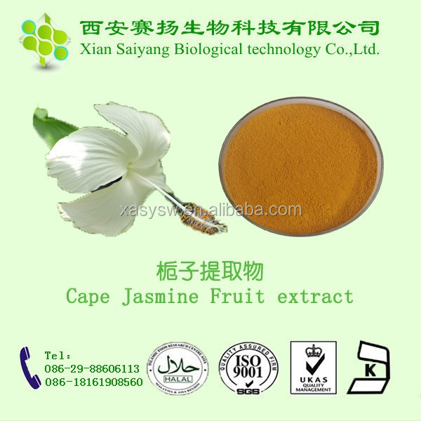 Gardenia Extract Red Color Gardenia Red Powder