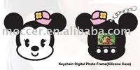 Customized Digital Photo Frame Keychain