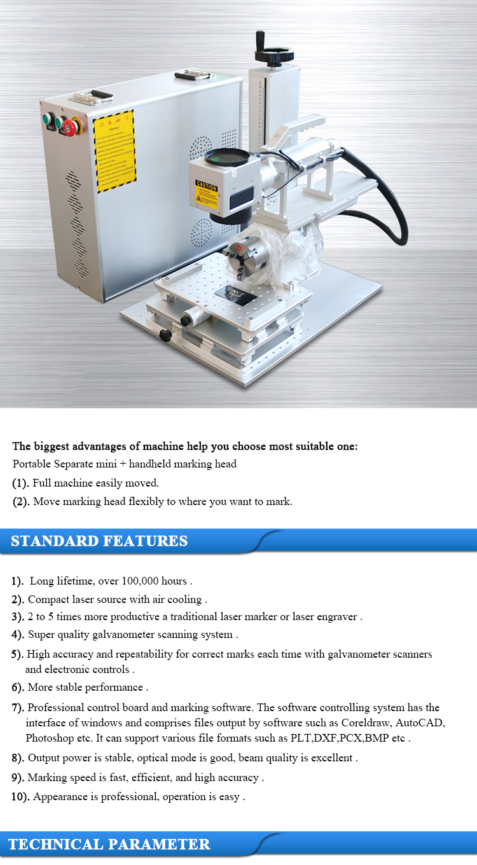 Металлический игольчатая маркировка на металлической системе 20 Вт 30 волоконно U1-_01.jpg