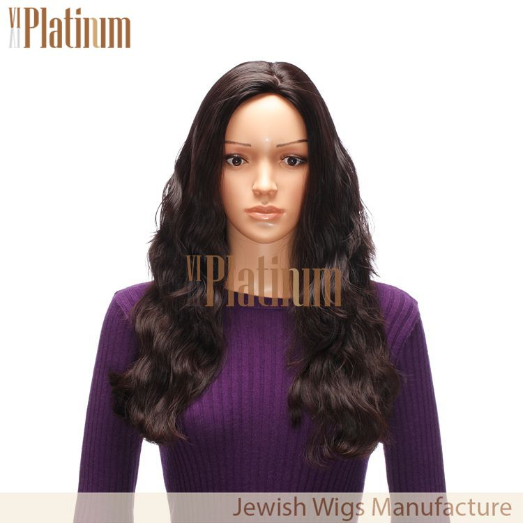 Perfect Look European Human Hair Kosher Certified Wigs