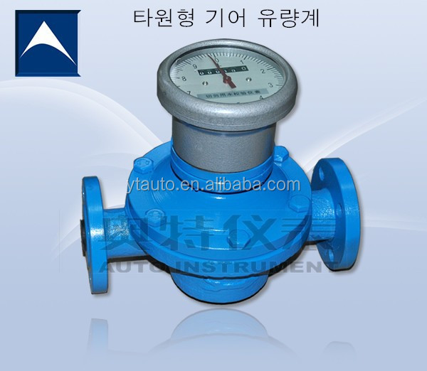 year-end discount analog output diesel fuel oil flow meters,zero returning pointer,single line cumulative flow rate display