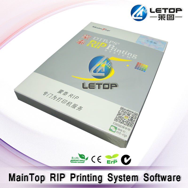 legal copy !!!5.3 version maintop rip Printing System software for printer