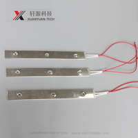 Industrial Stainless Steel Mica Band Heater for Plastic Extruder