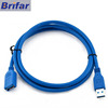 Briar usb extension cable types