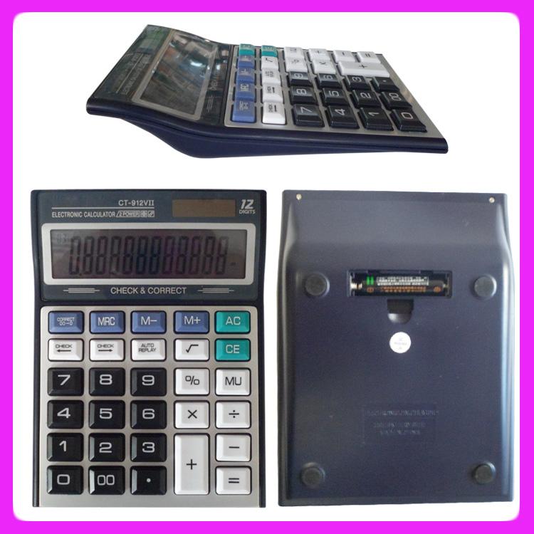 Desktop Tape Calculator Size Display