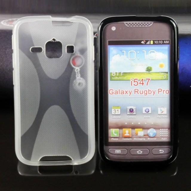 galaxy rugby pro - 640×640