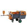 Hot Sale Cement Plaster Spraying Machine/sand Mortar Spray Pump For Wall Building