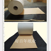 /product-detail/eco-friendly-coated-kraft-paper-roll-for-packaging-with-best-price-60576918080.html