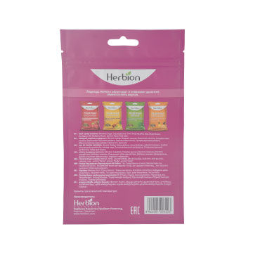 3-side Heat Seal Dry Fruit Packing Pouch With Resealable Zipper And Tear Notch Plastic Bag Stand Up 11