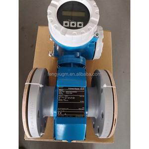 endress hauser E H Promag 50P Electromagnetic flowmeter