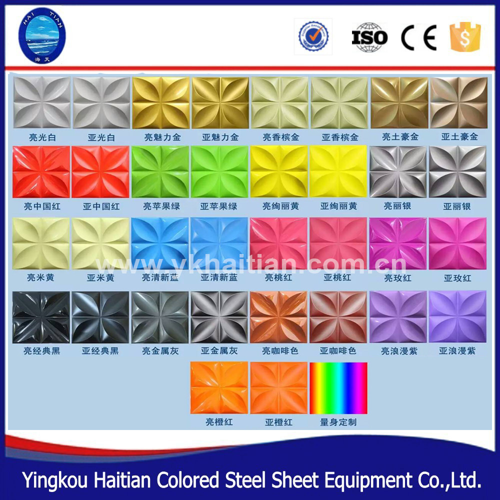 New design indoor or outdoor insulation colorful low price decoration 3D wall panels