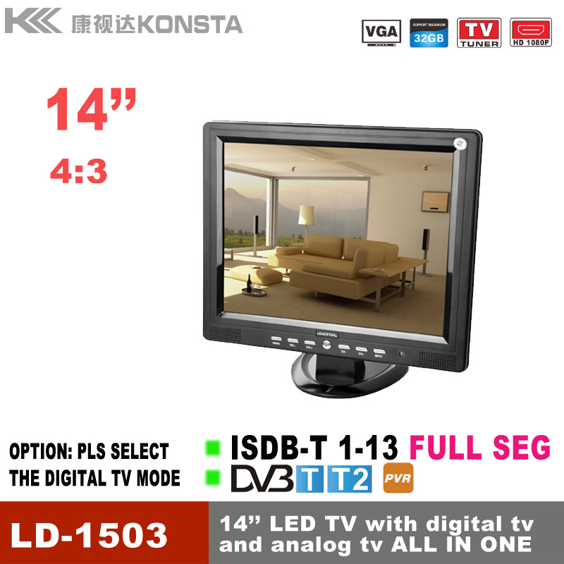 14 Inch Tv Lcd Flat Screen Tv Wholesale Jack Tv Prices Low Cost ...