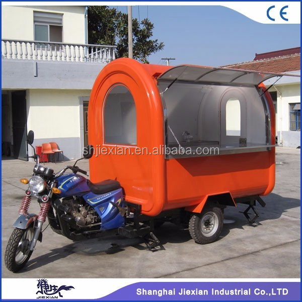 JX-FR220I food custom food transport cart for sale street food motorbike trailer