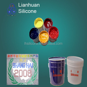 Silicone Textile silk/screen Printing Inks for polo shirt