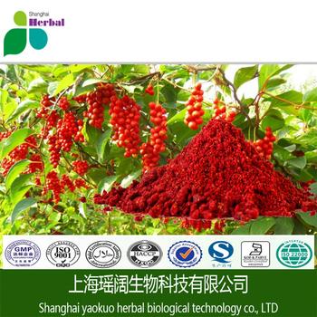 Schisandra chinensis fruit extract