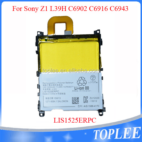 China manufacturer 100% original Z1 mini battery For sony Z1compact D5503 M51W