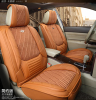PVC leather environmental protection breathable fiber all surround car seat cover for BMW X5