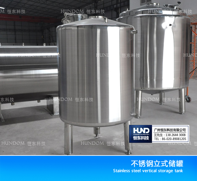 Stainless steel Storage Tank for Pharmaceutical industry