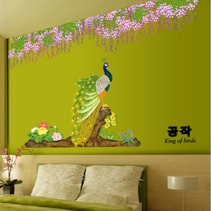 2e2810e6bd Peacock Wall Stickers, Peacock Wall Stickers Suppliers and Manufacturers at  Alibaba.com