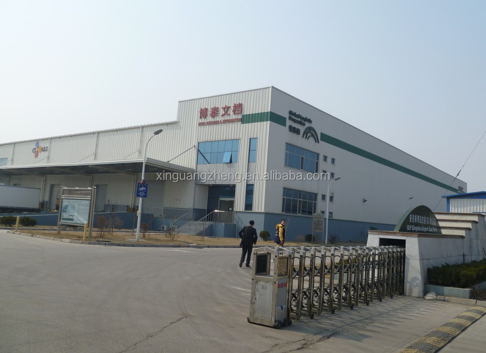 China Prefab steel structure warehouse