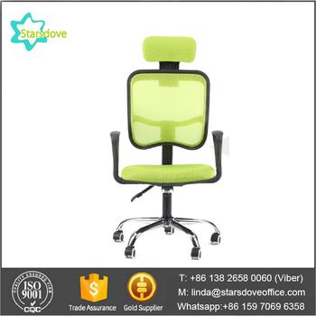 STARSDOVE  Breathable Mesh Cloth Office Chair Soft Cushion Armrest Lifting  Swivel Computer Chair Household Leisure