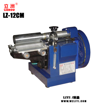 LZ-12cm Strong Force Gluing Machine With Low Price for shoes shoes gluing machine leather gluing machine