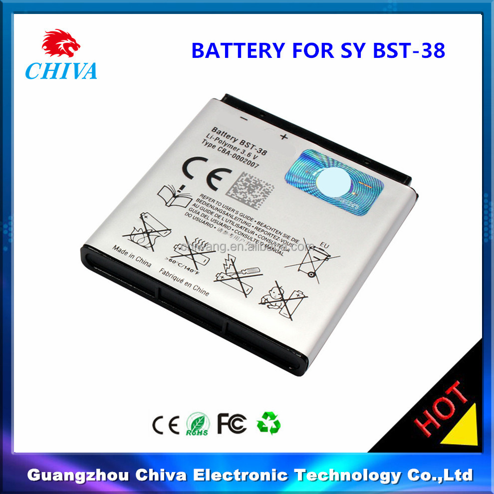 battery W580C K850 C905 U20i W980 E10 for sony,battery for Sony Ericsson W580C K850 C905 U20i W980 E10
