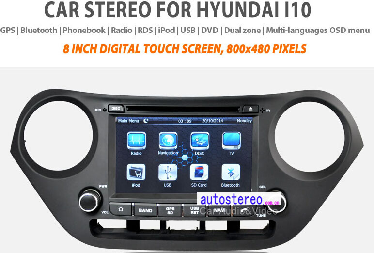 8 zoll navigationssystem f r hyundai i10 auto dvd player. Black Bedroom Furniture Sets. Home Design Ideas