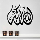 Removable wall decal room decor 3d islamic and arabic wall stickers room decor art vinyl islamic wall decals