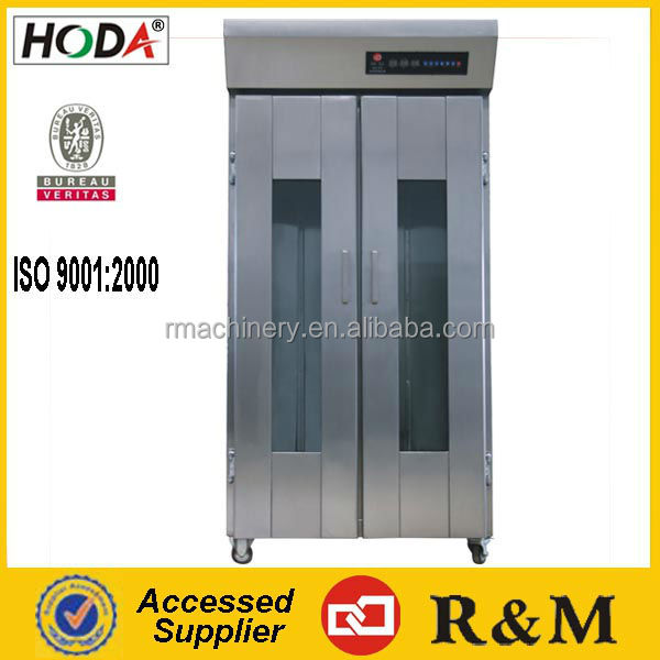 automatic bread retarder proofer with trays /bakery equipment bread oven proofer