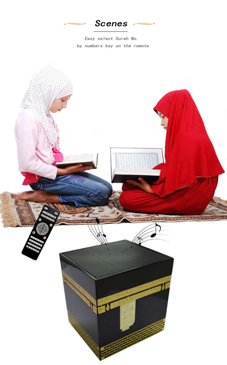Holy download quran mp3 songs with high quality and low price quran speaker