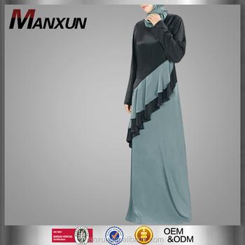 0edd5ab92e Muslim Women Ladies Abaya Fashional Flounced Maxi Skirt - Buy ...
